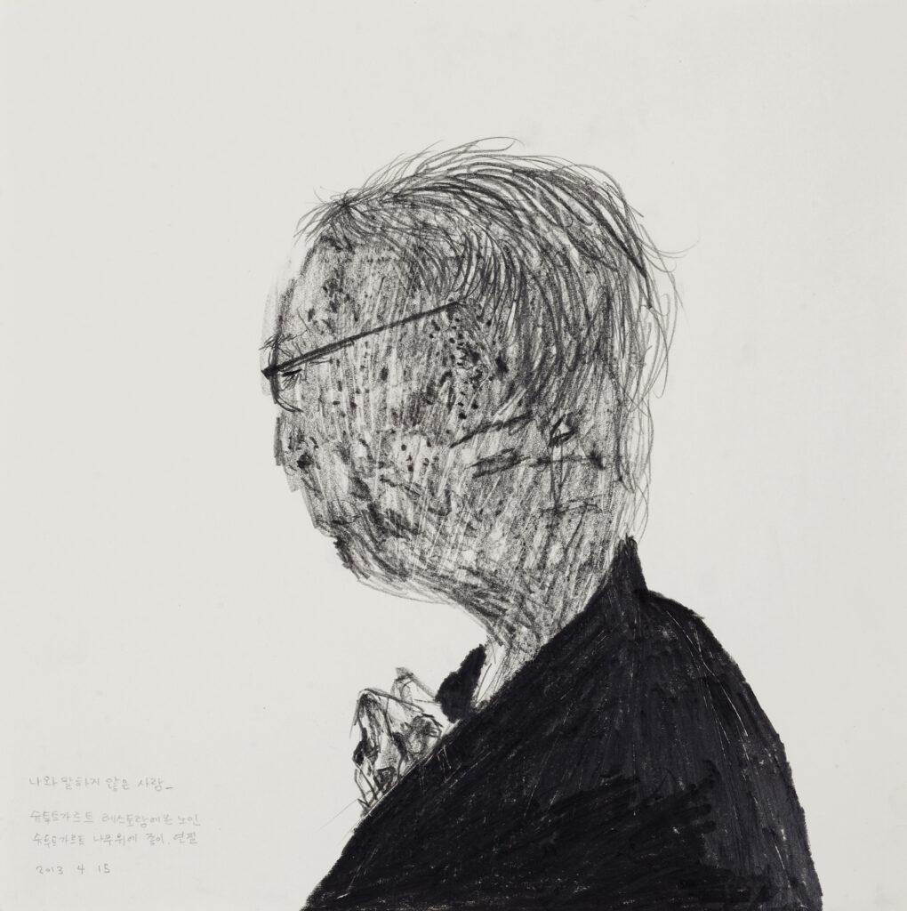 Cast,2013,frottage,pencilonpaper,30×30cm